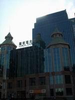 斯米克大厦八佰伴CBD核心地段优质办公楼出租!地铁2.9线三分钟!