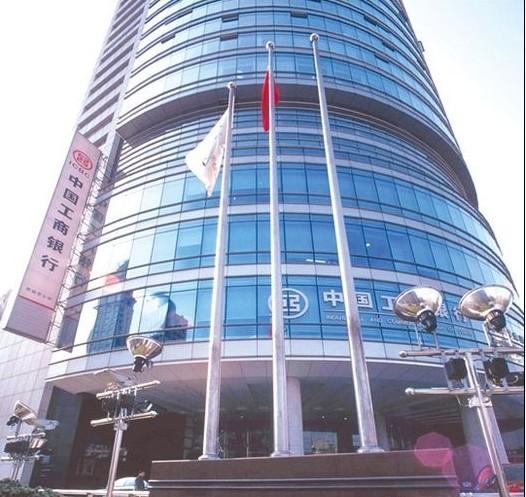 家化金融大厦