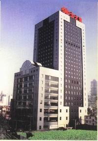 上海国际集团大厦