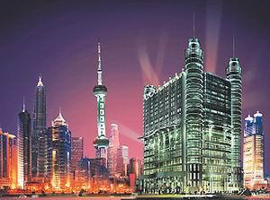中融国际商城大厦